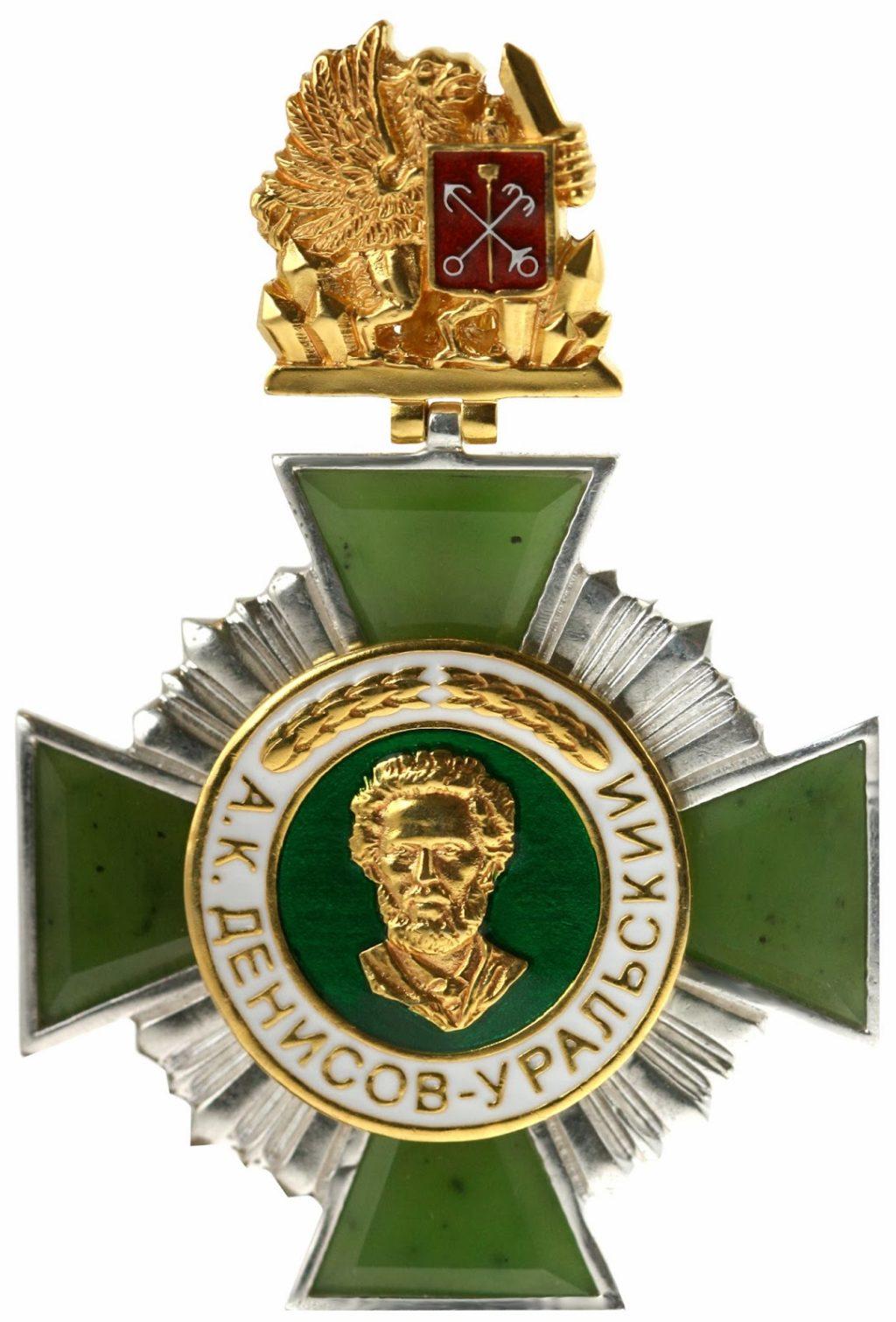 Dmitriy Emelyanenko awarded Order of Denisov-Uralsky
