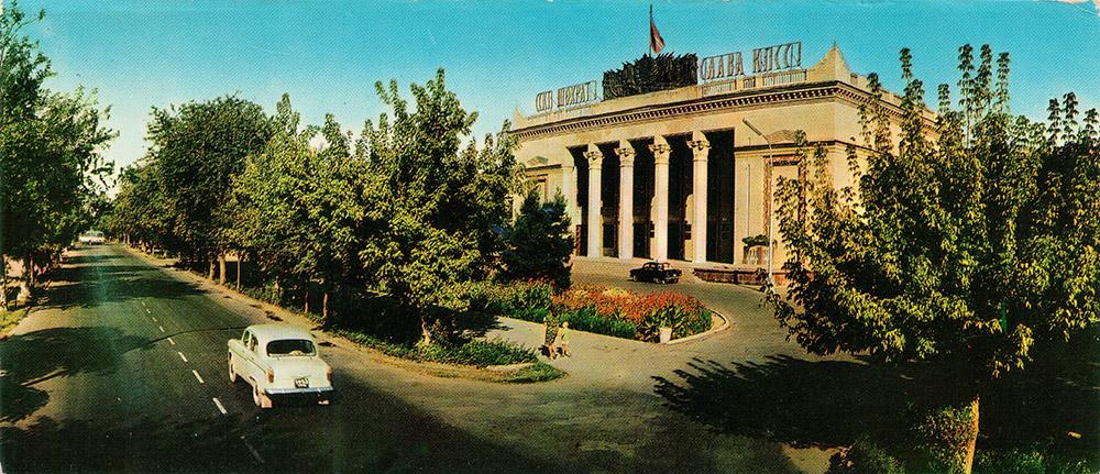 Ashgabat 1968